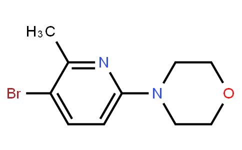 AM11560 | 1199773-21-1 | 3-Bromo-2-Methyl-6-Morpholinopyridine