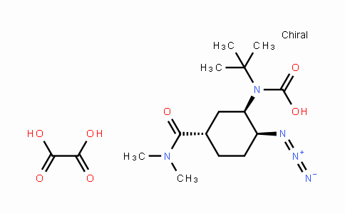 Tert-butyl(1r,2s,5s)-2-azido-5-[(dimethylamino)carbonyl]cyclohexylcarbamate oxalic acid