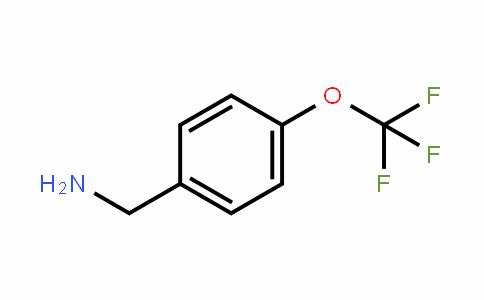 4-(三氟甲氧基)苄胺