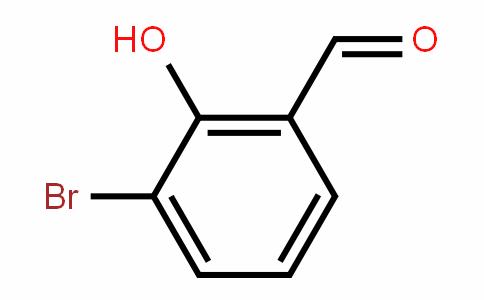 3-溴柳醛