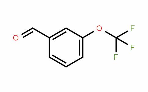 3-(三氟甲氧基)苯甲醛
