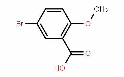 5-溴-2-甲氧基苯甲酸