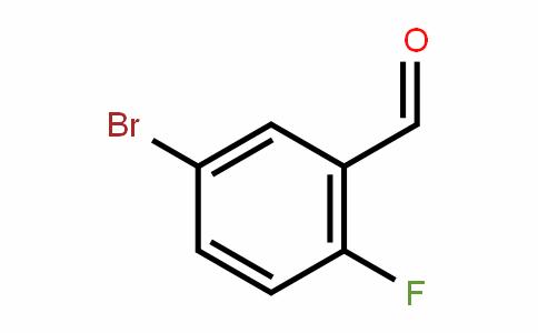 5-溴-2-氟苯甲醛