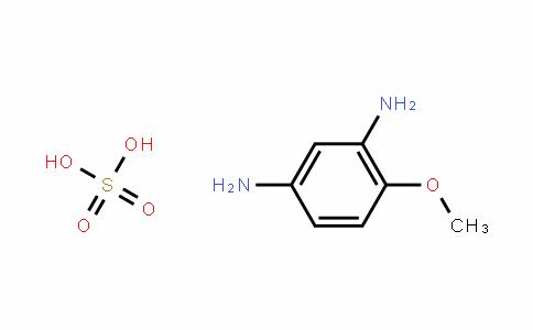 2,4-Diaminoanisole sulfate