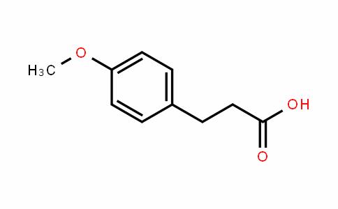4-Methoxyhydrocinnamic acid