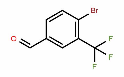 3-三氟甲基-4-溴苯甲醛