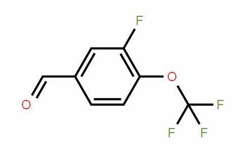 3-氟-4-(三氟甲氧基)苯甲醛