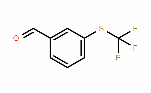 3-(三氟甲基硫代)苯甲醛