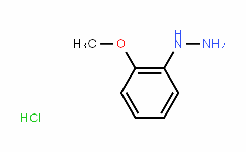 2-甲氧基苯肼盐酸盐