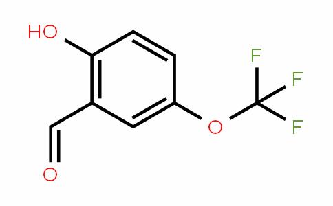 2-羟基-5-(三氟甲氧基)苯甲醛