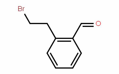 2-(2-溴乙基)苯甲醛