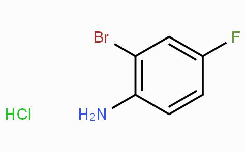 2-Bromo-4-fluoroaniline hydrochloride