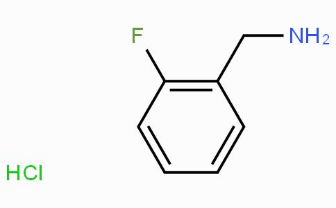 2-Fluorobenzylamine hydrochloride