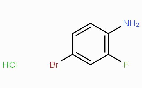 4-Bromo-2-fluoroaniline hydrochloride