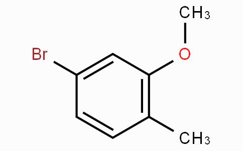 5-溴-2-甲基苯甲醚