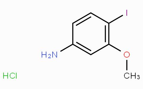 4-Iodo-3-methoxyaniline hydrochloride