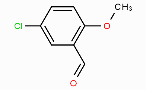 5-氯-2-甲氧基苯甲醛