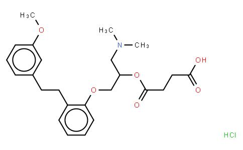 Sarpogrelate Hydrochloride