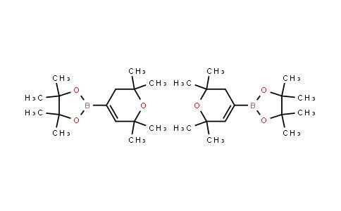BP23872 | 1142363-56-1 | 4,4,5,5-Tetramethyl-2-(2,2,6,6-tetramethyl-3,6-dihydro-2h-pyran-4-yl)-1,3,2-dioxaborolane; (2,2,6,6-tetramethyl-3,6-dihydro-2h-pyran-4-yl)boronic acid pinacol ester