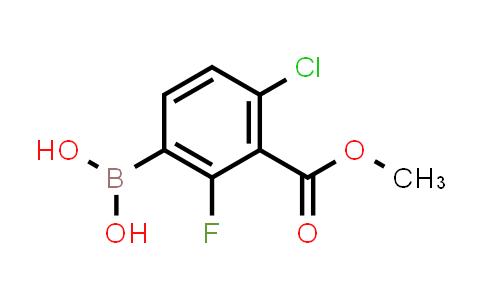 BP25412 | 1254701-01-3 | (4-Chloro-2-fluoro-3-(methoxycarbonyl)phenyl)boronic acid