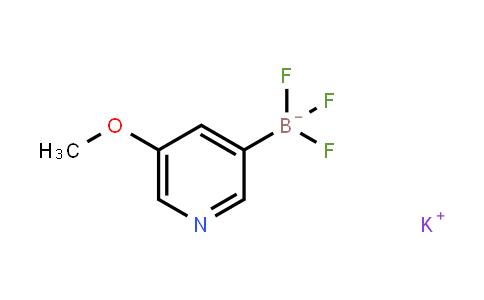 BP20460   1451390-69-4   Potassium 5-methoxypyridine-3-trifluoroborate