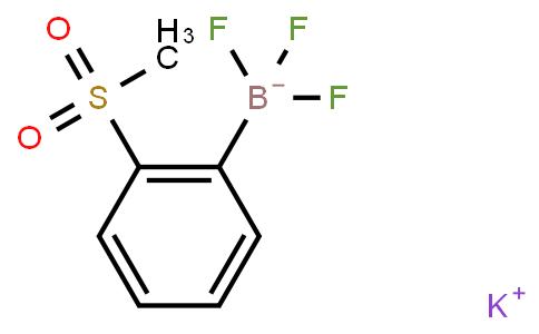 BP20622 | 850623-65-3 | POTASSIUM (2-METHYLSULFONYLPHENYL)TRIFLUOROBORATE