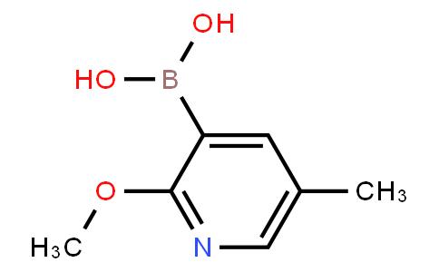 BP21001   1029654-27-0   2-Methoxy-5-methylpyridine-3-boronic acid