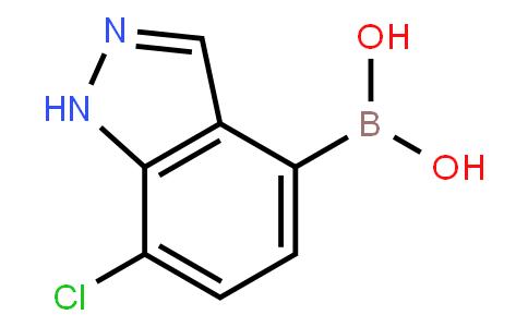 BP21535 | 1451393-20-6 | 7-Chloro-1H-indazole-4-boronic acid