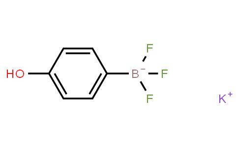 BP21782   1015082-71-9   Potassium 4-hydroxyphenyltrifluoroborate