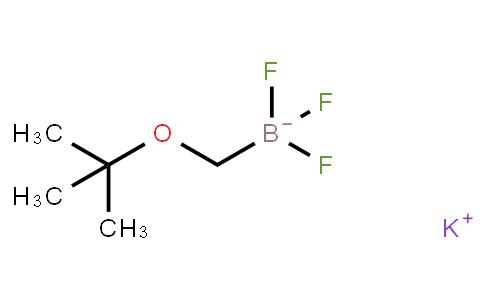 BP21883   910251-10-4   Potassium tert-butoxymethyltrifluoroborate