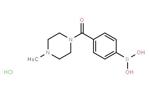 BP22687 | 913835-43-5 | 4-(4-Methylpiperazine-1-carbonyl)phenylboronic acid hydrochloride