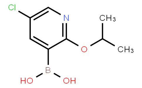 BP23470 | 1217501-41-1 | 5-Chloro-2-isopropoxypyridine-3-boronic acid