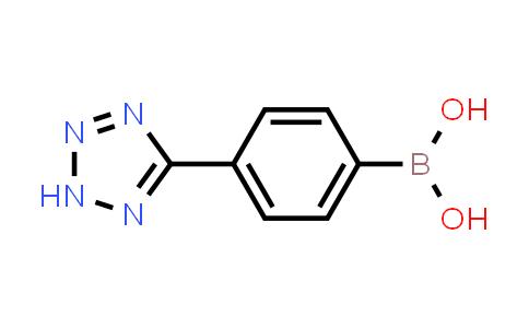 BP23907 | 179942-55-3 | 4-(2H-Tetrazol-5-yl)phenylboronic acid