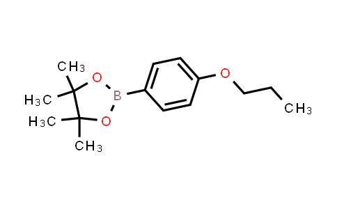 BP23960 | 1374430-02-0 | 4,4,5,5-Tetramethyl-2-(4-propoxyphenyl)-1,3,2-dioxaborolane