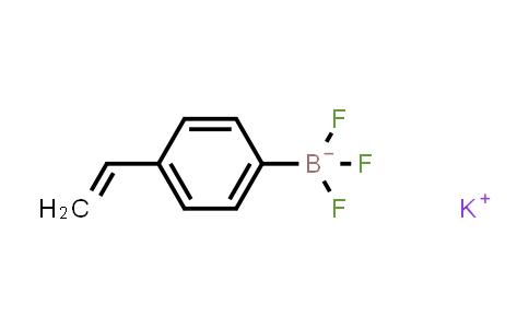 BP24038 | 705254-32-6 | Potassium 4-ethenylphenyltrifluoroborate