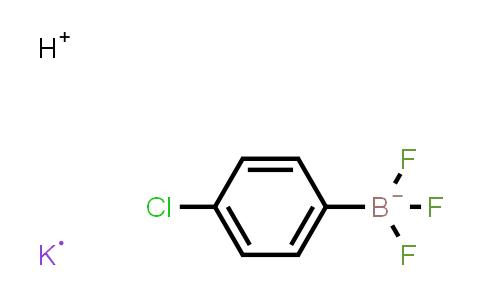 BP24044 | 661465-44-7 | 4-chlorophenyltrifluoroboric acid potassium salt