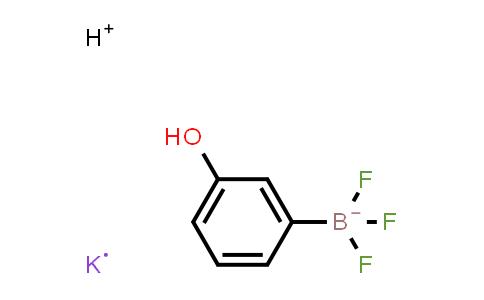 BP24051 | 871231-45-7 | 3-hydroxyphenyltrifluoroboric acid potassium salt