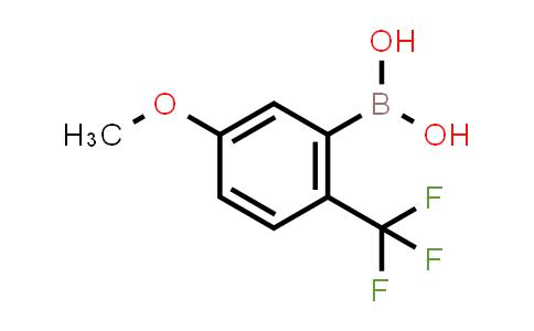 BP24156 | 1437787-72-8 | 5-methoxy-2-(trifluoromethyl)phenylboronic acid