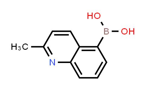 BP24163 | 628692-16-0 | 2-methylquinolin-5-ylboronic acid