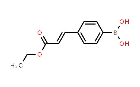 BP24176 | 850568-49-9 | 4-(3-ethoxy-3-oxoprop-1-enyl)phenylboronic acid