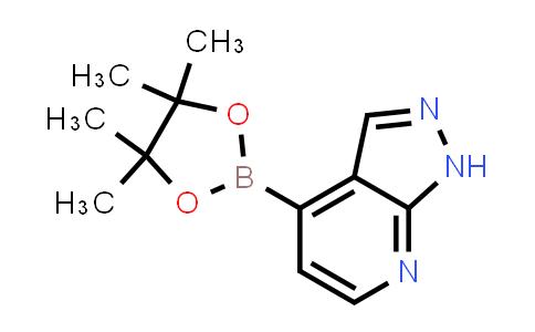BP24211 | 1443111-86-1 | 4-(4,4,5,5-tetramethyl-1,3,2-dioxaborolan-2-yl)-1H-pyrazolo[3,4-b]pyridine