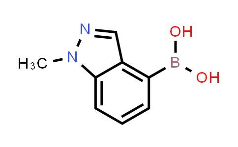 (1-methyl-1H-indazol-4-yl)boronic acid