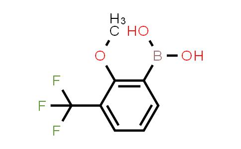 (2-methoxy-3-(trifluoromethyl)phenyl)boronic acid