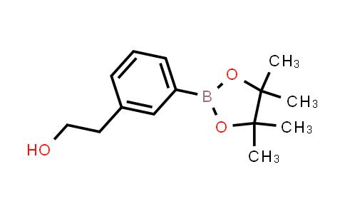 2-(3-(4,4,5,5-tetramethyl-1,3,2-dioxaborolan-2-yl)phenyl)ethanol
