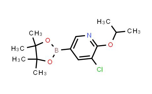 3-chloro-2-isopropoxy-5-(4,4,5,5-tetramethyl-1,3,2-dioxaborolan-2-yl)pyridine
