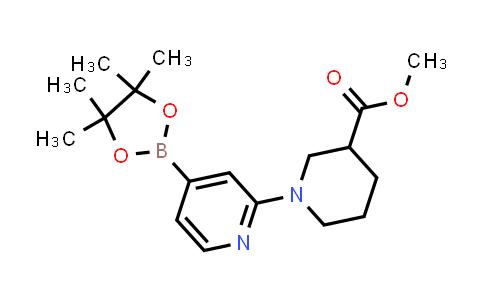 methyl 1-(4-(4,4,5,5-tetramethyl-1,3,2-dioxaborolan-2-yl)pyridin-2-yl)piperidine-3-carboxylate