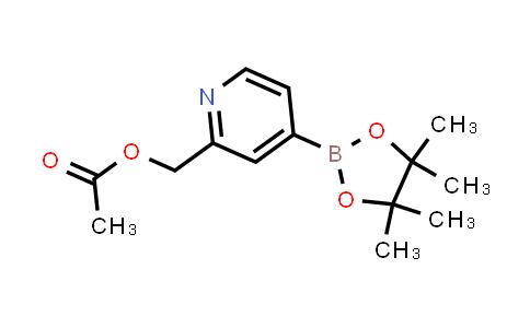 (4-(4,4,5,5-tetramethyl-1,3,2-dioxaborolan-2-yl)pyridin-2-yl)methyl acetate