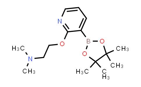 N,N-dimethyl-2-((3-(4,4,5,5-tetramethyl-1,3,2-dioxaborolan-2-yl)pyridin-2-yl)oxy)ethanamine