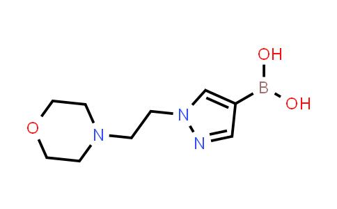 (1-(2-morpholinoethyl)-1H-pyrazol-4-yl)boronic acid