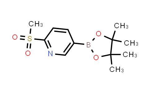 2-(methylsulfonyl)-5-(4,4,5,5-tetramethyl-1,3,2-dioxaborolan-2-yl)pyridine